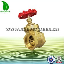 Brass gate valve, Brass stem gate valve