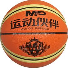 2015 Colorful Moisture Absorption PU Basketball