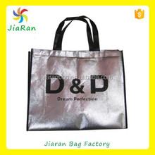2015 Hot Sale China Eco-friendly Supermarket high quality Laser handle Bag for Clothes Gift ,laser tote bag,laser bag