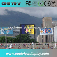 P10 RGB 10000 dots outdoor led advertising video display