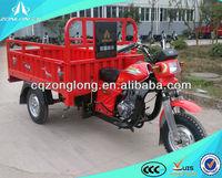 2014 China 150cc 175cc 200cc 250cc scooter sidecar