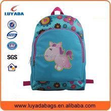 Logo design lovely dog school bag to take child book for primary school