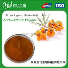 Fructus Hippophae Extract Seabuckthorn Oil,5%-50% Seabuckthorn Flavone