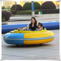 Word cup laser bumper car/bumper car electric bumping car China supplier