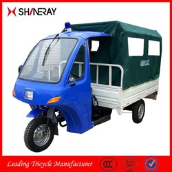 Made in China 2015 Hot Sale New Product Ambulance Passenger Tricycle Motorcycle