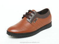 wholesale china mens cheap service shoes prices in pakistan