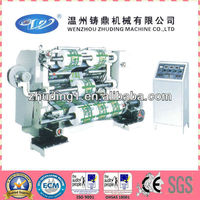Computer controlled automatic plastic film slitting machine