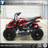 Mini kids 50cc gas powered ATV for sale