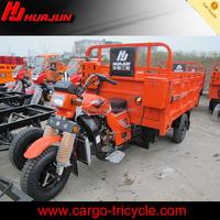 new design motorized trimoto 3 wheel motorcycles/3 wheel cargo tricycle