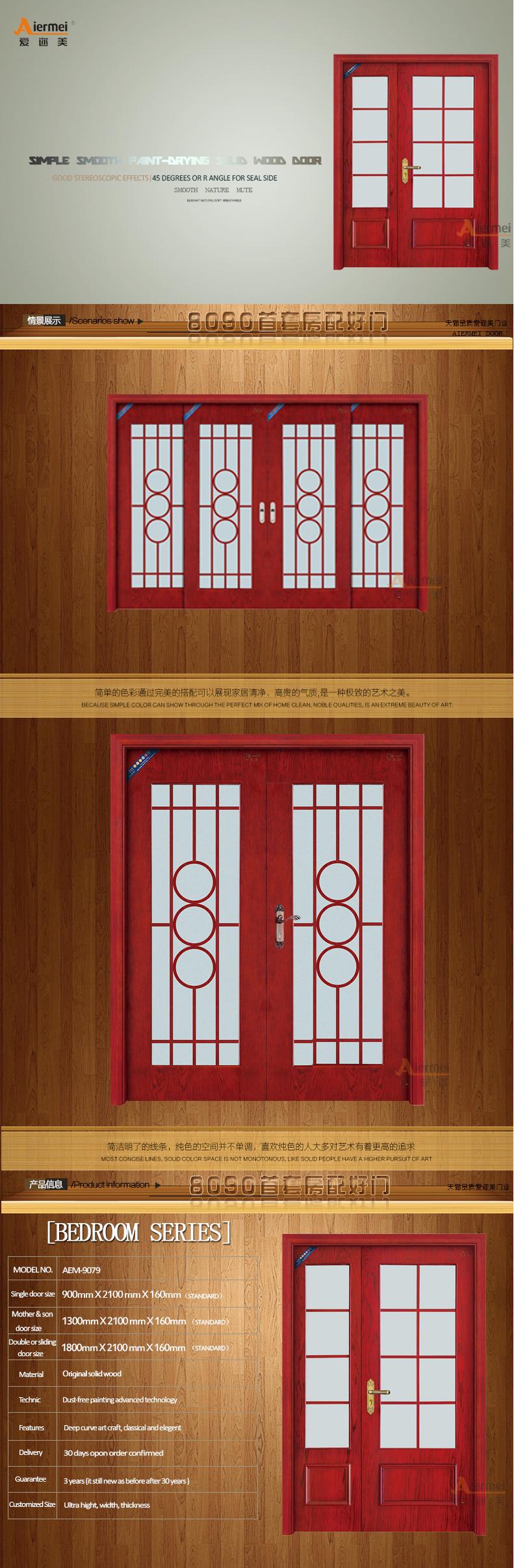 in gal bois double balan oire salon int rieur givr porte en verre portes id de produit. Black Bedroom Furniture Sets. Home Design Ideas