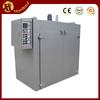 2015 hot in USA professional food dehydrator /food dehydrator machine /electric food dehydrator