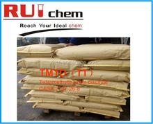O mais baixo preço Tetramethylthiuram dissulfeto de borracha acelerador TMTD
