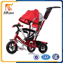 China Factory wholesale cheap EN71 baby tricycle / kids tricycle / child tricycle