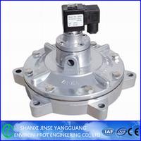 DSF submerged pulse jet diaphragm valve