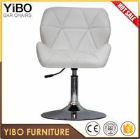 adjustable commercial used sex bar stool beautiful design furniture shop online