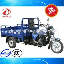 Cargo tricycle 110cc 125cc 150cc 175cc 200cc