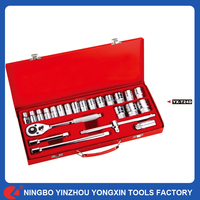23PCS Repair Stainless Car Garage Extension Bars T Bar Ratchet Hand Tools Metal Case Wrench Spanner Set