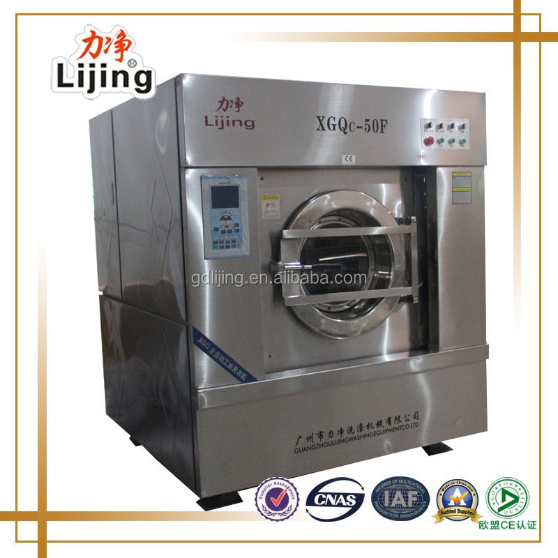 washing machine for laundry business for sale