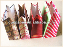 2014 Promotional Thanksgiving Paper Gift Bag