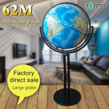 Cheap Decoration Crafts of 62cm globe ball, electronics globe ltd