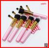 YASHI beauty cosmetic tool 10pcs makeup brush set