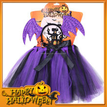 HWT-1026 Professional Manufacture High Quality Stratified Wholesale Purple Princess Tutu Skirt For Children
