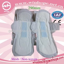 feminine hygiene, high absorbent ultra thin cotton sanitary towels