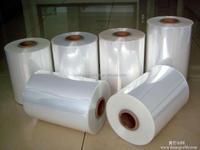 TOP sale high shrink rate PETG film for food packaging printing