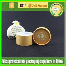 Cosmetics paper tube gear box
