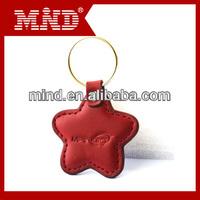 free sample waterproof magnetic key fob