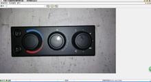 Hot Sale Jinan XinHengwei Electrical Control Panel