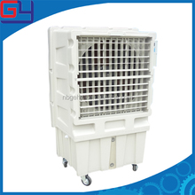 Powerful Industrial Evaporative Air Cooler With Plastic Body