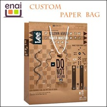 Customized brown and kraft shopping paper gift bag with handles for shoppers