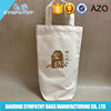 Good quality natural drawstring cotton dust bag covers for handbag shoes