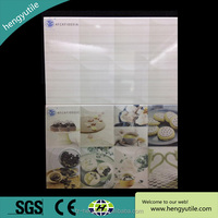 new arrival digital 250X400mm rak ceramics bathroom tiles