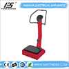 2015 Canton fair best selling products whole body vibration machines for sale with CE ROHS and GS