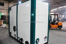 Horizontal environmental coal / wood / biomass/ pellet fired hot water boiler for bath, heating