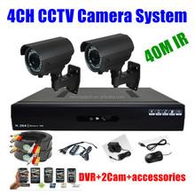 4 CH D1 DVR 2.8-12MM Varifocal 40m long IR Range Outdoor waterproof 600tvl Camera CCTV Home Security Surveillance System
