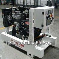 Super silent!!! Yanmar 15kw Used Diesel Generator for Sale