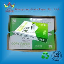 Multi purpose A4 bond paper 500 sheets widely used in offices