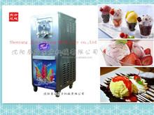 Vertica hard ice cream machinery easy control
