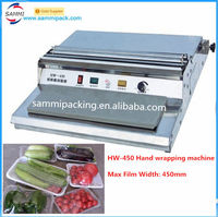 High-Performance Cling Film Wrapping Machine,Tray Wrappers