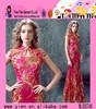 Latest Tight Mermaid Traditional Formal Evening Dress Elegant High Neck Cap Sleeve Traditional Formal Evening Dress