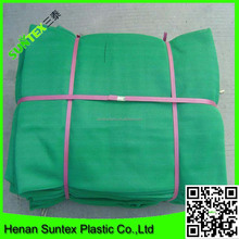 30%-90% shade rate HDPE shade net mesh film coated type green shade net for agriculture plant