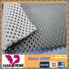 [Taiwan Yuan Peing] bamboo fabric poly 3d mesh fabric