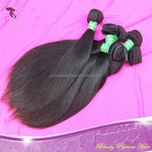 Whosale ends unprocessed body wave virgin brazilian hair aliexpress brazillian hair straight silky hair