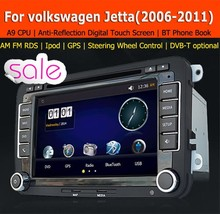 HIFIMAX 2 din A9 Chipset car dvd player gps navigation dvbt for VW Jetta seat leon (1m)
