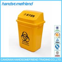 20 liters medical waste,garbage box,garbage drum