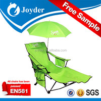 sun canopy reclining cheap lightweight lounge aluminum folding beach chair
