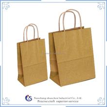 Kraft paper bag / art paper bag / shopping bag
